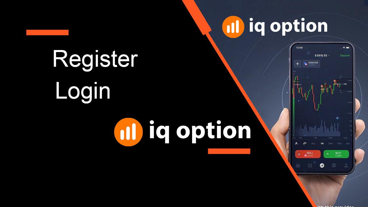Cómo registrarse e iniciar sesión en una cuenta en IQ Option Broker Trading
